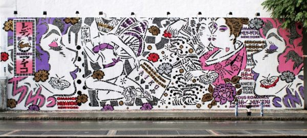 Lady-Aiko-Bowery-Wall-mural-New-York-2012.jpg